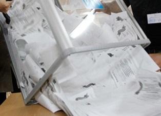 Biên bản kiểm phiếu biểu quyết lấy ý kiến cổ đông bằng văn bản